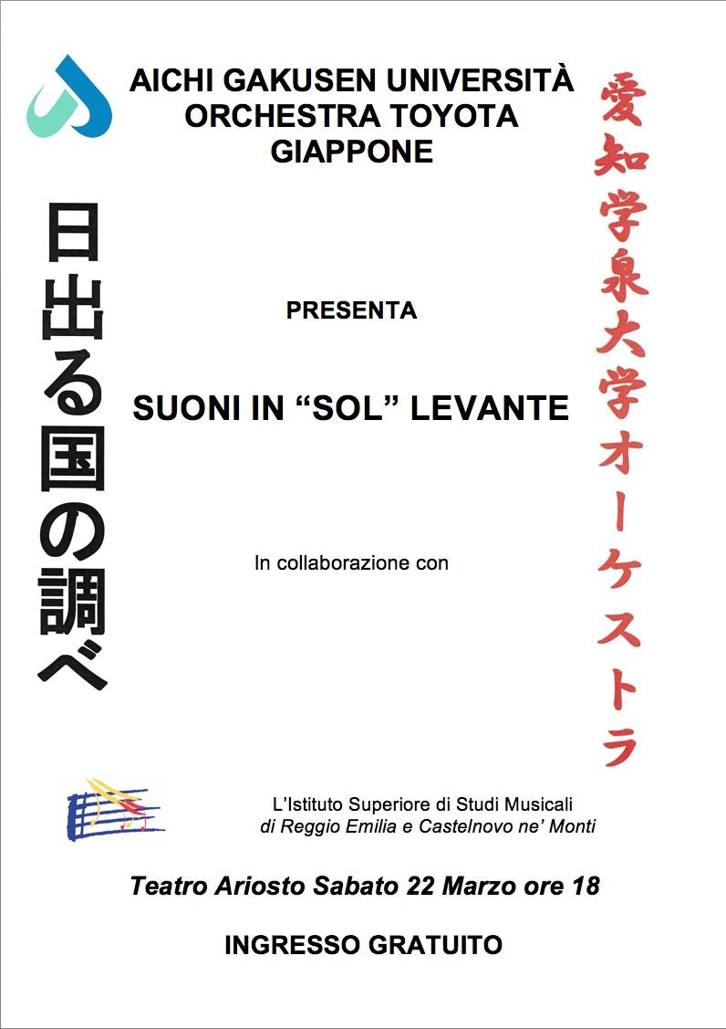 Locandina-UNIVERSITA-ORCHESTRA-TOYOTA-GIAPPONE